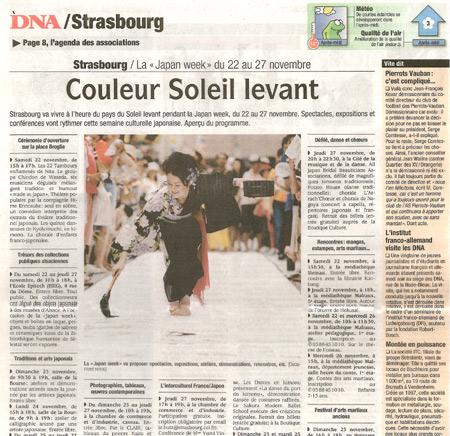 フランス新聞DNA