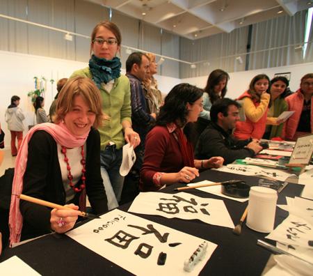 JAPAN WEEK2006 サラマンカ 展示実演
