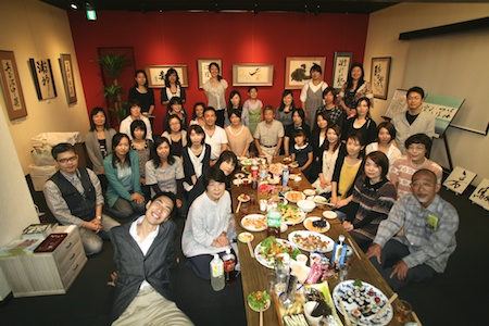 墨翔展2010