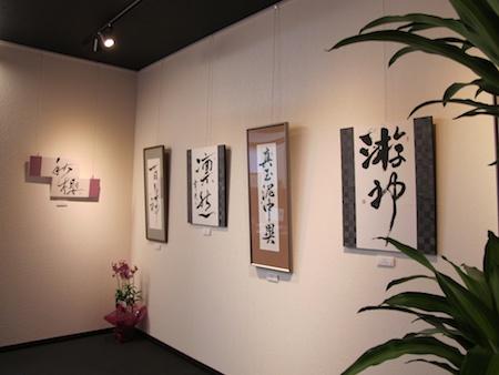 墨翔展201006