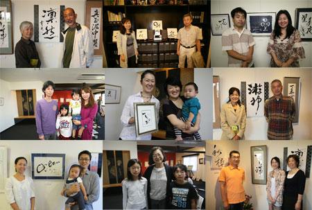 墨翔展201007