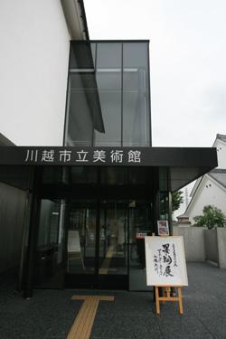 墨翔展03.jpg