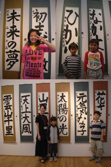 墨翔展09.jpg
