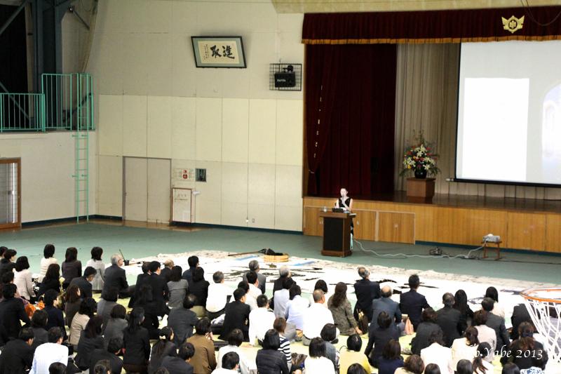 島根県書写教育大会1