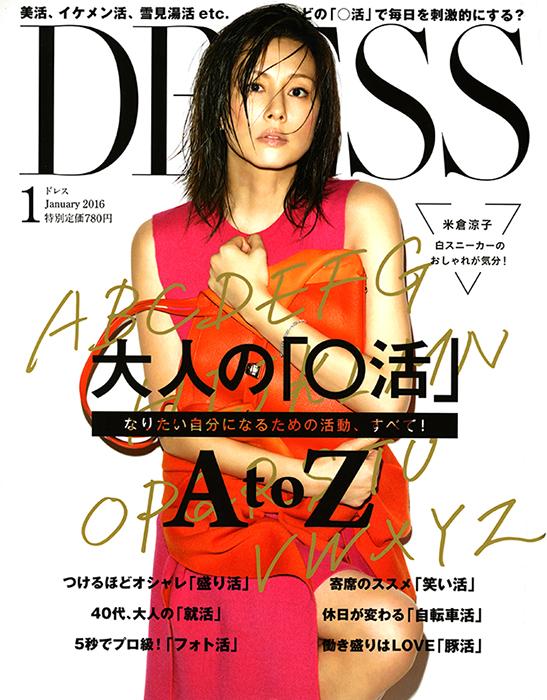 dress12_2