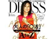 dress12_2_top