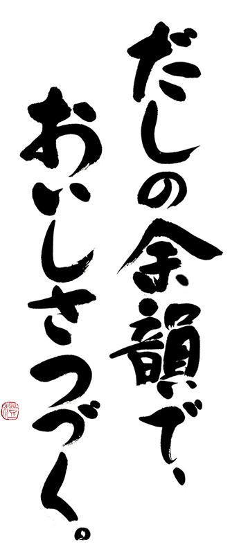 mitsukan1