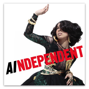ai_independentwoman